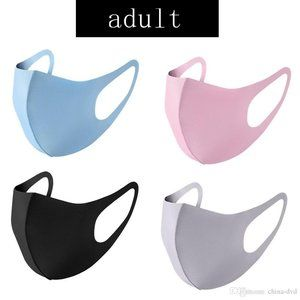 4 Face masks - cotton silk mix, pack of 4